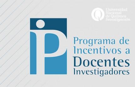 Imagen sobre Solicitud de Incentivos – Inscripción 2017