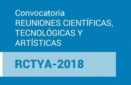 Imagen sobre REUNIONES CIENTÍFICAS, TECNOLÓGICAS Y ARTÍSTICAS – RCTyA 2018