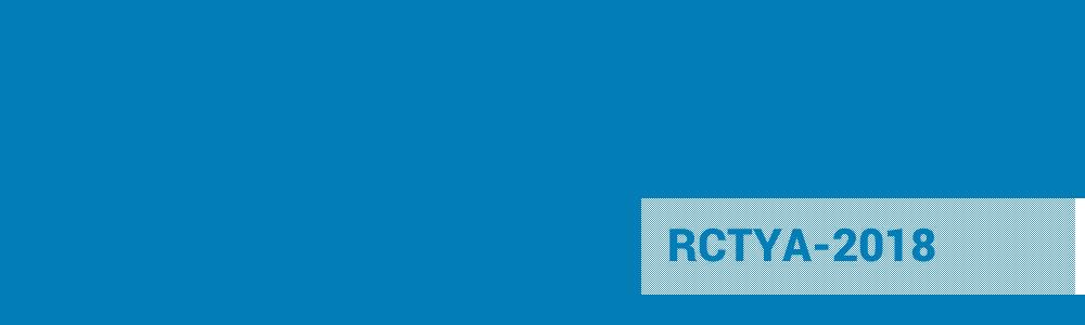 REUNIONES CIENTÍFICAS, TECNOLÓGICAS Y ARTÍSTICAS – RCTyA 2018