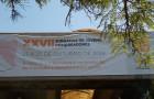 Imagen sobre Una delegación de la UNQ participó de las XXVII Jornadas de Jóvenes Investigadores de la Asociación de Universidades Grupo Montevideo (AUGM)